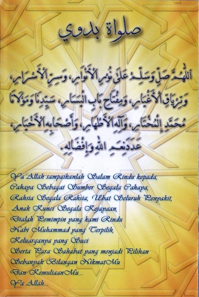 http://anjangmuor.files.wordpress.com/2011/08/salawat-badawi.jpg?w=640
