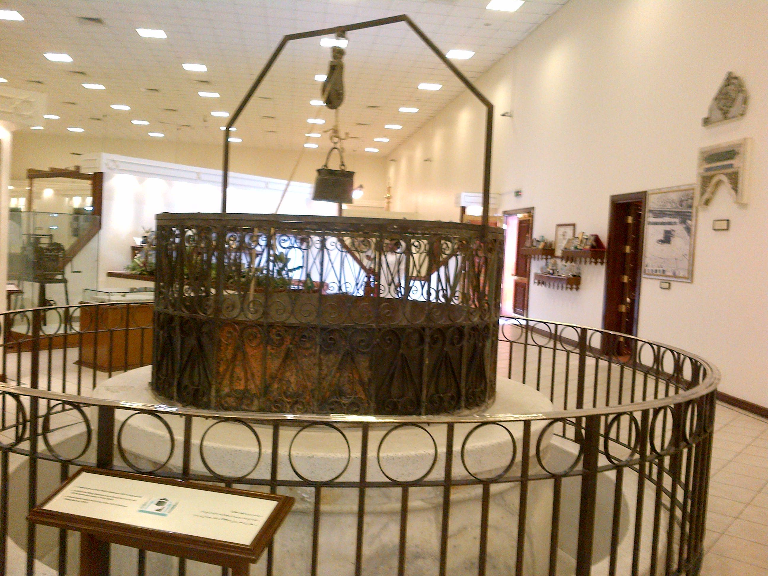 Telaga Zam-zam Lama di Muzium Haramain